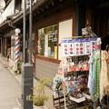 Photos: 川越一番街