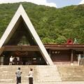 日本一のモグラ駅 土合駅