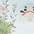 Photos: 達磨さんのポーチ(水上のお土産)
