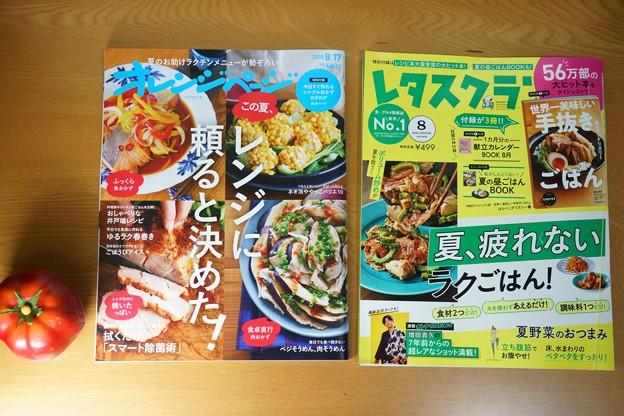 新趣味、料理☆彡