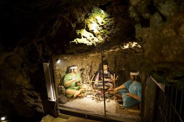史跡鍾乳洞源三窟