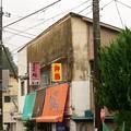 Photos: 那須塩原、スナップ