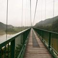 Photos: もみじ谷大吊橋