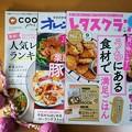 Photos: 新趣味、料理、2カ月目☆彡