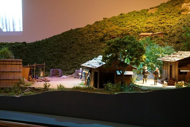 甲斐黄金村・湯之奥金山博物館