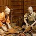 Photos: 甲斐黄金村・湯之奥金山博物館