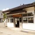 Photos: 下部温泉駅