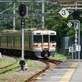 Photos: 乗り鉄