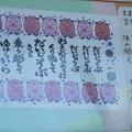 太子堂八幡神社(令和元年8月)