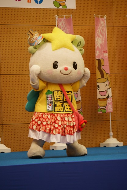 Photos: たかたのゆめちゃん