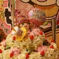 Photos: 8月ははにぽんのお誕生日