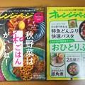 Photos: 新趣味、料理、3カ月目☆彡