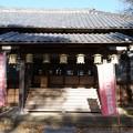Photos: 観音寺