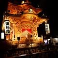 浜松まつり会館