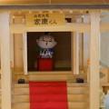 Photos: 浜松城 家康くん