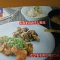 Photos: まぁ( 一一)