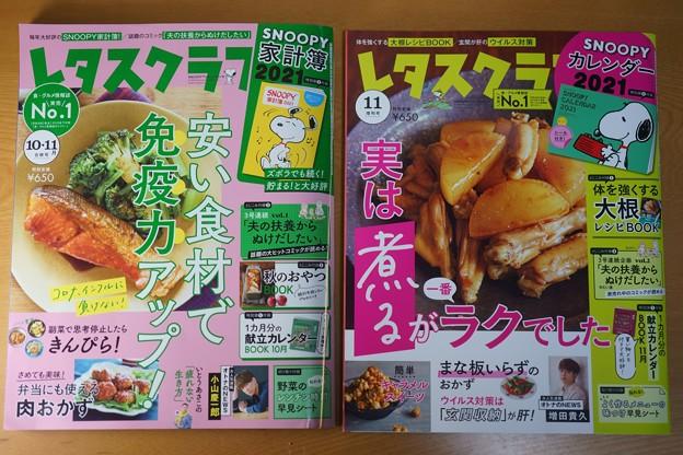 新趣味、料理、4カ月目☆彡