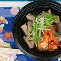 Photos: 高麗鍋