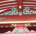 Photos: 羽田神社