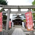 磐井神社(令和元年10月)