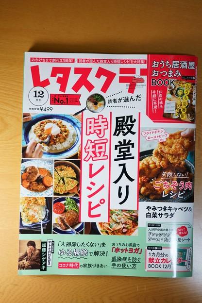 Photos: 新趣味、料理、5カ月目☆彡