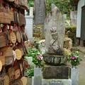 Photos: 舘山寺