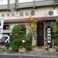 Photos: 浜名湖畔スナップ