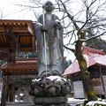Photos: 西福寺