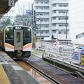 Photos: 乗り鉄 小出~長岡