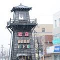 Photos: 歓迎塔
