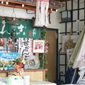 Photos: 越後湯沢スナップ