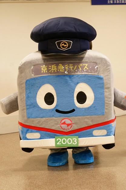 けいまるくん(京浜急行バス)