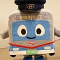 Photos: けいまるくん(京浜急行バス)