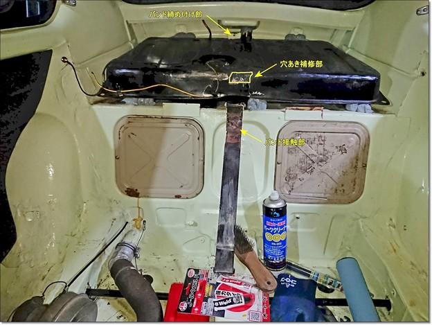 スバル360 燃料タンク漏れ補修