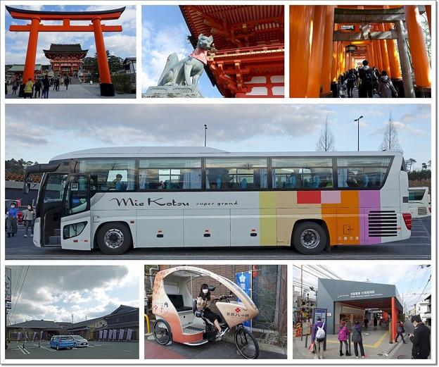 ♪ 京都日帰りバスの旅 ♪
