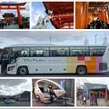 Photos: ♪ 京都日帰りバスの旅 ♪