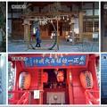 """Photos: トイ de """"神明神社 石神さん"""""""