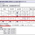 吉岡野球-03mmss
