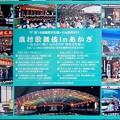 上三原田の歌舞伎舞台-02