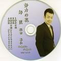 福田尊仁が歌手デビュー-03