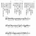 福田尊仁が歌手デビュー-05