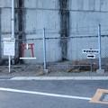 甲波宿禰神社-03
