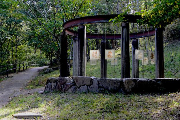 森のアート場