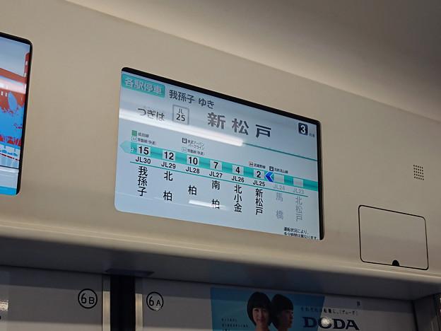 車内LCDに駅ナンバリング登場(16000系 16101F) [JR 常磐線 馬橋-新松戸]