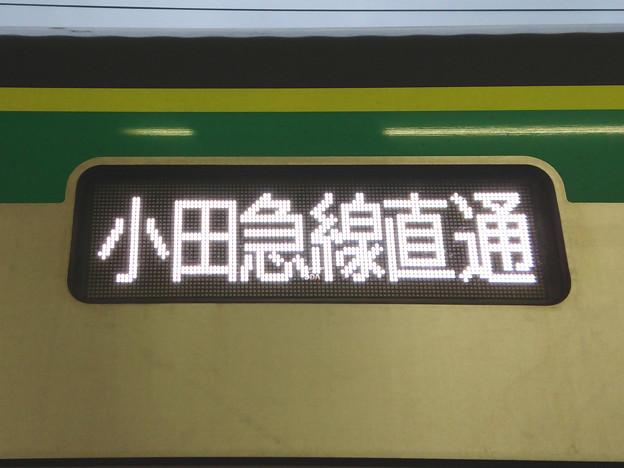 行先表示器(東京メトロ16000系 16123F) [東京メトロ 綾瀬駅]