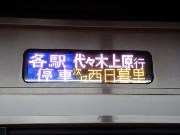 行先表示器(JR東日本 E233系2000番台 東マト14編成) [東京メトロ 町屋駅]