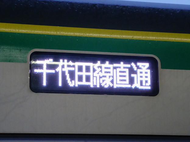 行先表示器 (16000系 16128F) [JR東日本 新松戸駅]