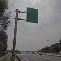写真: 標識(緑看) [国道6号線]