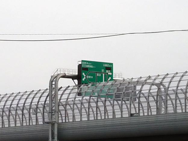 混雑情報表示板 [東京外環自動車道 C3]