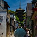 Photos: 「日差し」 - 八坂通り 京都 -